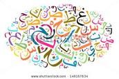 Sr. Kawtar - Arabic