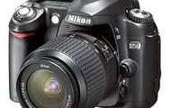 The digital camera