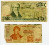 Currency Used In Greece