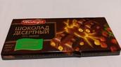 榛果巧克力 - 特價79元