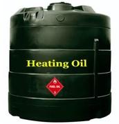 heating oil