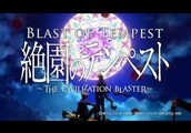 Blast of Tempest/ Zetsuen no Tempest