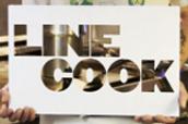 Blended Learning Line Cook