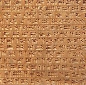 how is it important to the mesopotamians