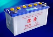 Autocraft Battery - A Fantastic Quality of Car Battery having Impressive Features