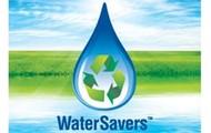 Чувајте воду!    -
