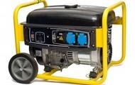 AC Generator - $1000