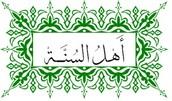 Muslim writing