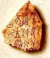 not only did the shang dynasty invent writing, they also used oracle bones to keep records of certain events and use for divination