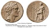 Antiochus IV Coin