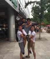 Beijing Friends