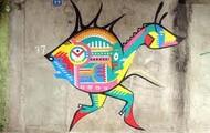 graffiti of rio