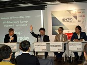 Tokyo Venture Day 2014 Agenda