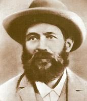 יהודה ראב