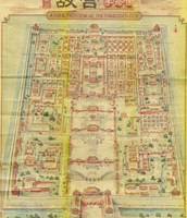 A map of The Forbidden city