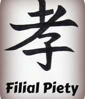 The Chinese character for filial piety.