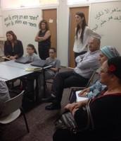 שיעור בתרבות ישראל