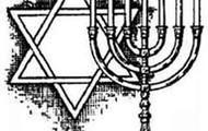 Menorah and Star of David