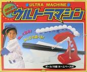 Ultra Machine