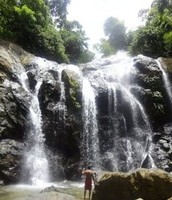 This waterfall is called La Mina Falls