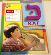 Hebrew Letter - Kaf!