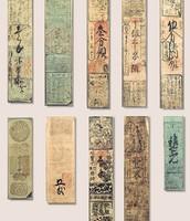Tokugawa Notes