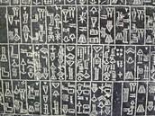 Hammurabi's Code.