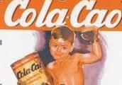 Cola Cao: