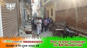 Krishan Gahlot Vikaspuri BJP
