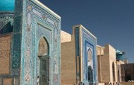 Turguoise domes of Samarkand