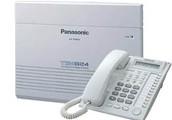 Centrales Telefónicas: