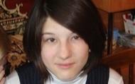 Аделина Хрущева