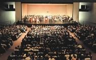P.E. Monroe Auditorium