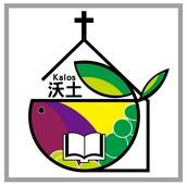 沃土的logo