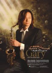 Gary Huang      黃文龍