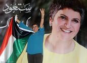 المرأة العربية تحت قبة البرلمان ...... قصة نجاح!