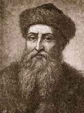 who was Johann Gutenberg