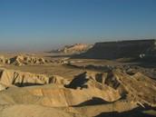 דרום הארץ- המרכז החדש של ישראל