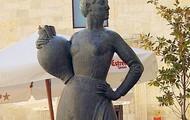 Escultura de la aguadora