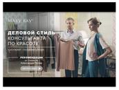 Уроки стиля от Александра Рогова!