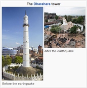 The Dharahara tower