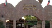 Kuwait City Zoo