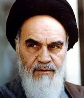 Ayatollah Ruhollah