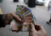 Israelis money