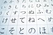 Hiragana writing