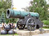 The Very First Cannon
