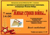 Алапаевск. ЦДБ