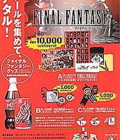 Coca-Cola and Square Enix Team up and Provide Prizes for Their Customers