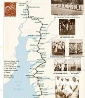 Map of the Salt March