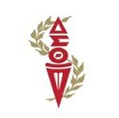 Delta Sigma Theta Honors Convocation